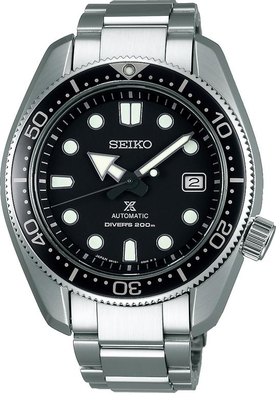 Seiko Prospex Sea miesten rannekello - Seiko miesten rannekellot - SPB077J1  - 1 c839702de8